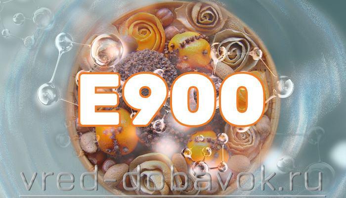 Е900 добавки подстастители
